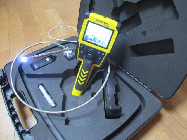 strumentazione analisi termografica